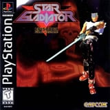 Star Gladiator PS