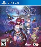 Nights of Azure 2: Bride of the New Moon PS4
