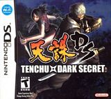 Tenchu Dark Secret NDS