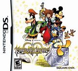 Kingdom Hearts Re: Coded NDS
