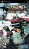 Steambot Chronicles: Battle Tournament PSP