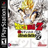 Dragon Ball Z: Ultimate Battle 22 US Ver PS