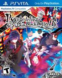 Psychedelica of the Black Butterfly PSV